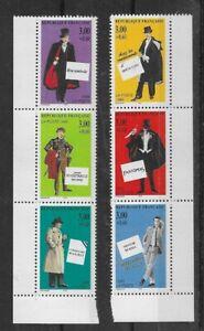 NEUF-YT-3025-a-3030-MI-3168-a-3173-Heros-du-roman-policier-Serie-complete-1996