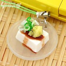 Realistic Miniature Food Kawaii Cell Phone Strap Charm (Tofu)