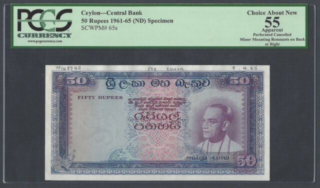 Ceylon Sri lanka 50 Rupees 1961-65 P65s Specimen  About Uncirculated