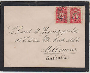 Stamps-Turkey-mourning-cover-Adrianopel-Bulgaria-to-Australia-English-Mail-TPO