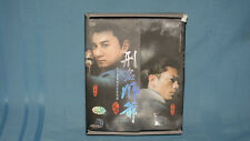 Chinese Drama DVD Mystery in The Palace Part 1 深宫谍影 HD Version