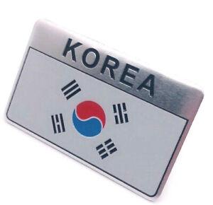Sticker-Aufkleber-Emblem-Nord-Sued-Korea-Auto-Metall-selbstklebend-Flagge-3D-KOR