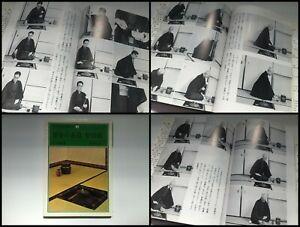 Japanese-Tea-Ceremony-Commentary-Book-Vtg-Beginner-Manners-Monochrome-n089