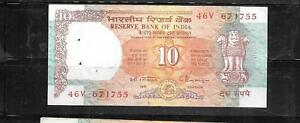 INDIA-88F-1992-10-RUPEES-VG-CIRCULATED-OLD-BANKNOTE-PAPER-MONEY-CURRENCY-NOTE
