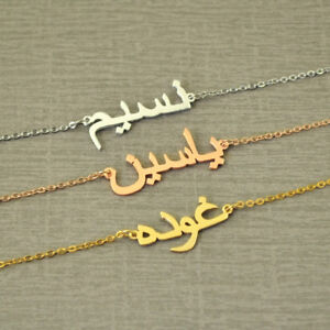 Image Is Loading Arabic Name Bracelet Personalized Custom Friend