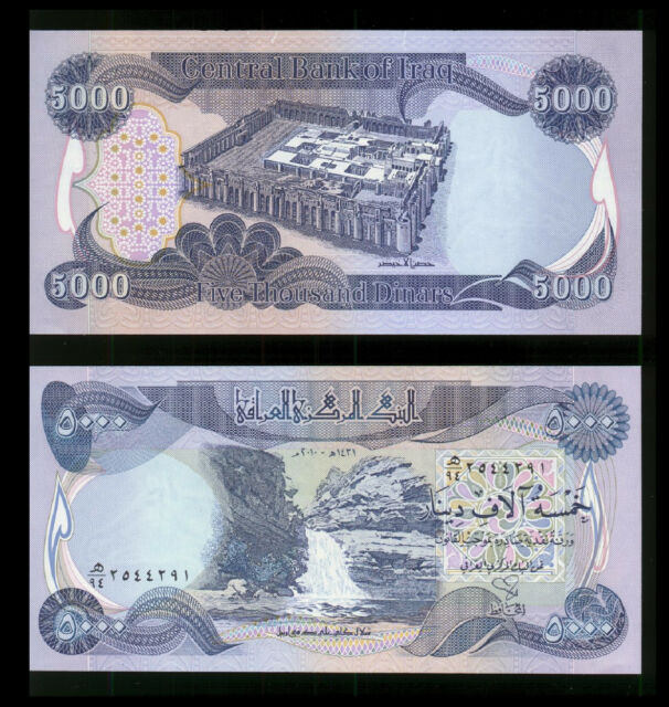 5000 New Iraqi Dinar Crisp Uncirculated Best Deal Only 15 Left
