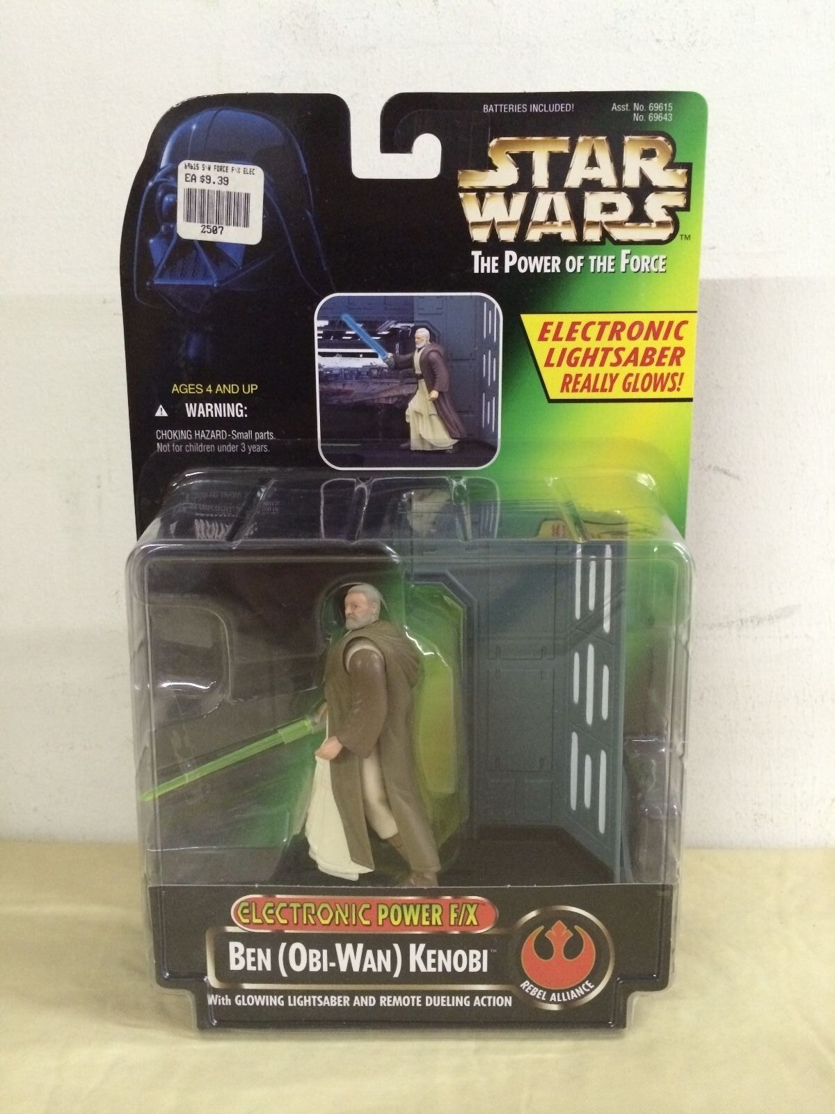 1996 1997 Star Wars GUNNER SOLO POWER POWER POWER F X OBI and PALPATINE Kenner NOS (3) e1f53e