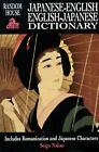 Japanese-English / English-Japanese Dictionary by Seigo Nakao (Paperback, 1997)
