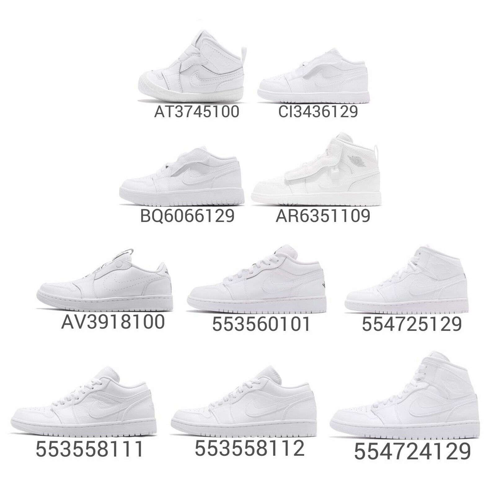 best website 9c67f 2d3cc Nike Air Jordan 1 Low Mid Trible White AJ1 I Men Women Kids Baby TD Shoes  Pick 1