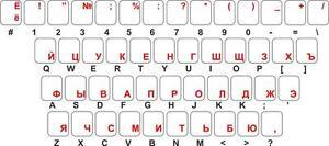 Sticker-autocollant-clavier-russe-cyrillique-alphabet-lettre-ordinateur