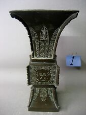 Vintage antique handmade heavy brass vase