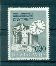 SOLIDARIETA'- SOLIDARITY WEEK YUGOSLAVIA 1975 Charity Stamp