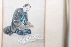 Bild Auf Reispapier Japan Um 1900 Al376 Billigverkauf 50%