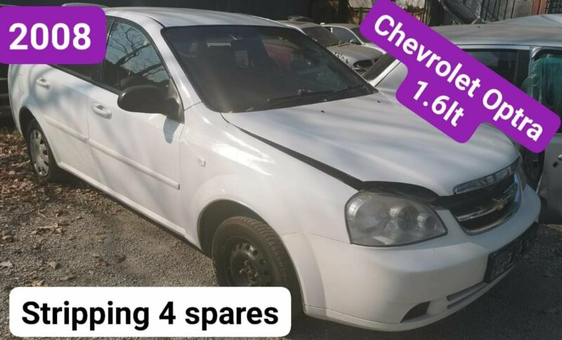 Chevrolet Optra 1.6lt 2008 stripping 4 spares