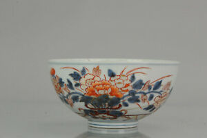 Antique 17/18C Japanese Edo Porcelain Imari Arita bowl flowers Japan [:z...