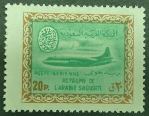 Saudi Arabia Airline Convair King Saud 20P Wmk 1964 SC#c32 Redrawn MNH