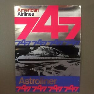 EXTRAORDINARY RARE AMERICAN AIRLINES Boeing 747-123 VINTAGE POSTER FROM 1960's
