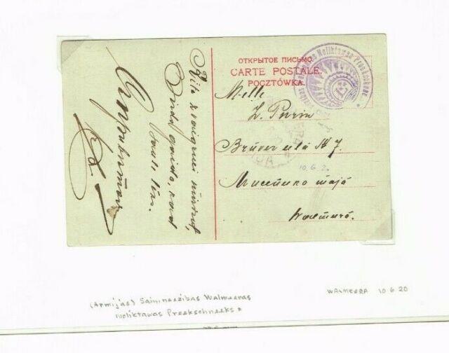 LATVIA  MILITARY CENSORED  POSTCARD NUDE     (SEPT7,6