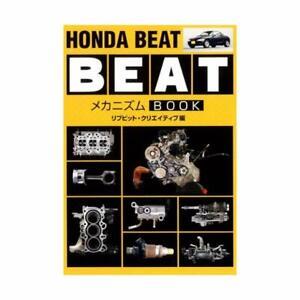 Honda-Picchiare-pp1-Libro-Tuning-Auto-2010