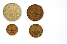 1966 USSR CCCP RUSSIA 4 RARE SOVIET COIN SET 1 2 3 50 KOPEKS LOT