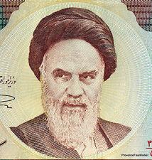 billet neuf de 1000 RIALS Pick143c  Ayatollah KHOMEINI Mosquee a JERUSALEM