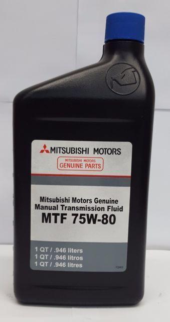 mitsubishi mirage oem genuine 75w 80 weight transmission fluid rh ebay com Manual Transmission Fluid Color mopar manual transmission fluid weight