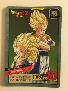 DRAGON BALL GT Z DBZ SUPER BATTLE PART 16 CARD REG CARTE 684 JAPAN 1996 NEW MINT