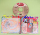 CD PEACE & LOVE 60 1965 1 compilation PROMO 1999 KINKS CHER BYRDS PICKETT (C32)