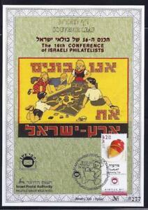 ISRAEL-2002-16th-PHILATELISTS-DAY-CONFERENCE-SOUVENIR-LEAF-CARMEL-440