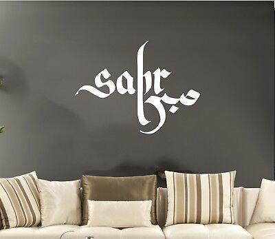 Mashallah Islamic Wall Art Sticker Calligraphy Decals In Arabic Bedroom Decals Children S Bedroom Words Phrases Decals Stickers Vinyl Art Decor Decals Stickers Vinyl Art