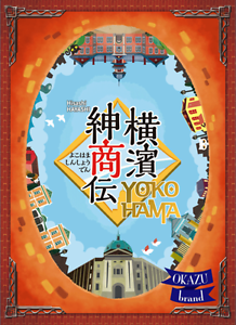 Yokohama  PRESALE board game tasty minstrel New