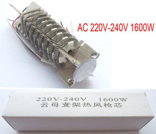 AC 220V 1600W heating core 120-590 ℃ element bracket mica heater for Hot air gun