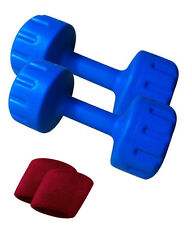 Gb Product 4 KG PVC DUMBBELL GYM SET