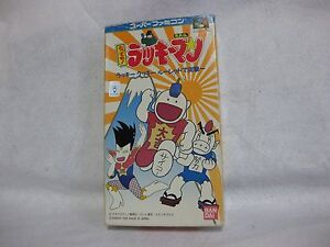 Tottemo-Lucky-Man-Nintendo-Super-Famicom-Boxed-Japan-Video-Game-SNES