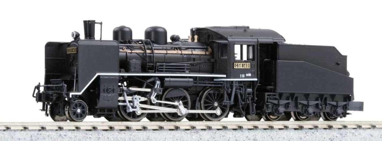 Kato 2020-1 Jnr Locomotora de vapor tipo C56 Koumi línea (escala N)