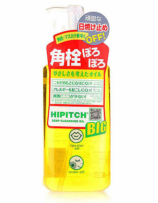 Kokuryudo Hipitch Deep Cleansing Oil - 250ml