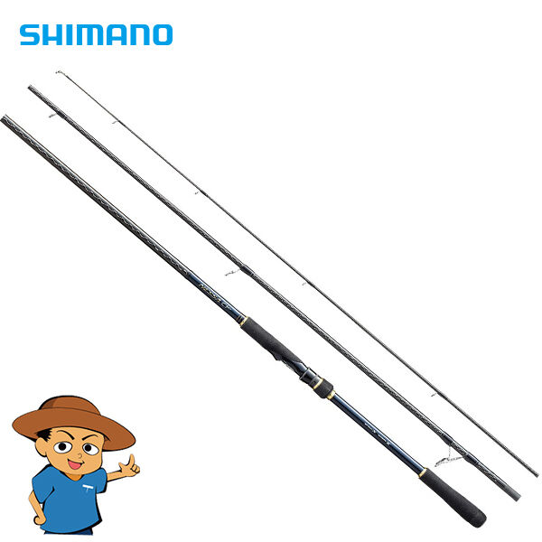 Shimano NESSA CI4+ S1002MH Medium Heavy 10'  fishing spinning rod  special offer