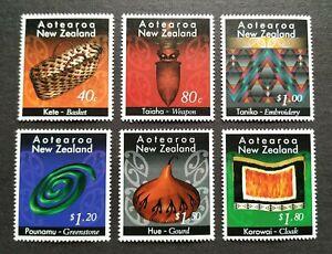 1996-New-Zealand-Aotearoa-Maori-Crafts-6v-Stamps-Mint-NH