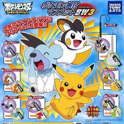 """Full Color Takara Tomy Pokemon Black /& White Strap Charm 1.5/"""" Foongus"""