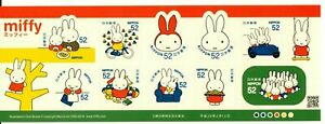 JAPAN-GIAPPONE-2016-MANGA-MIFFY-FOGLIETTO-SPECIALE-LIMITED-EDITION-SHEET-MNH