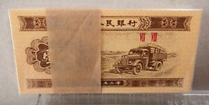 China-1953-2nd-Series-1-Fen-Note-1-Stack-100-pcs-With-box