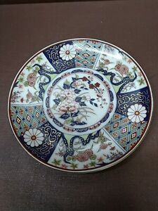 JAPANESE VINTAGE IMARI WARE DECORATIVE PLATE HAND PAINTED IN FLORAL PATTE DESIGN