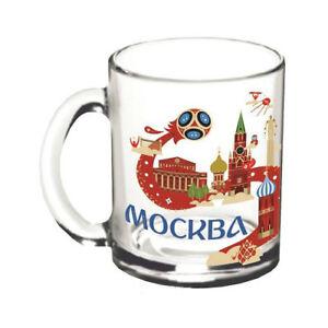 FIFA 2018 Weltmeistersch<wbr/>aft Thema Kaffee Tee Becher Moskau offizielles Präsent