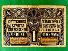 Primero independiente de Letonia dinero, 1 rublos 1919 billete del Tesoro de Estado
