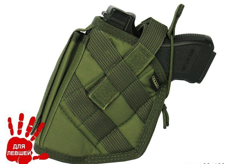 Pouch holster holster left  molle airsoft olive green od