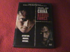 China Strike Force - DVD