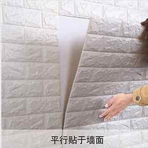 Image Is Loading 3D Brick Home Bathroom Kitchen Wallpaper Tile Art