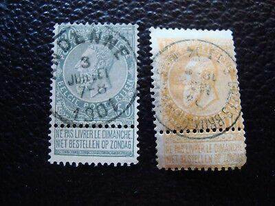 a11 Briefmarke Yvert Und Tellier Nr Nett Belgien Gut FüR Antipyretika Und Hals-Schnuller 63 65 Gestempelt