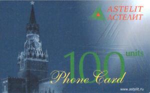 *4436 SCHEDA TELEFONICA USATA INTERNAZIONALE ASTELIT ASA 100 C&C 6701 j5fvJCJ8-09122133-865176855