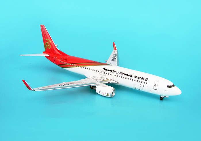 AVIATION 200 SHENZHEN AIRLINES B737-800 1/200 SCALE DIECAST PLANE